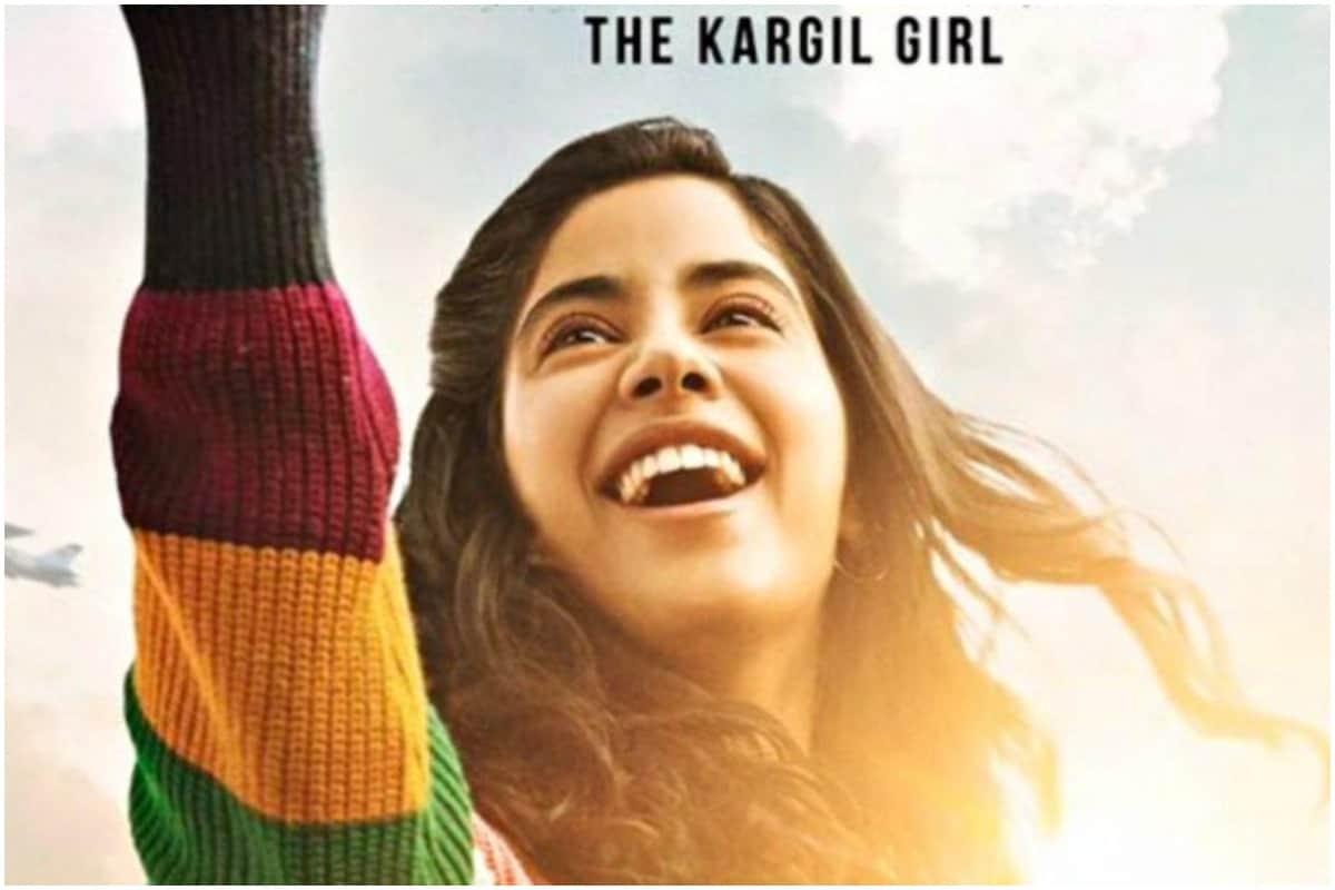 Gunjan Saxena The Kargil Girl Movie Review It S Powered By Impressive Performances