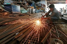 Industrial Production Declines by 16.6% in June due to Lower Manufacturing Output: Govt Data