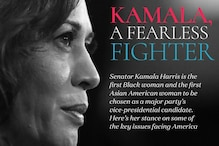 Kamala Harris' Stance On Some Key Issues in America - In Pics