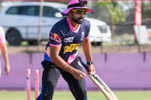 Rajasthan Royals Fielding Coach Dishant Yagnik Tests Positive for COVID-19