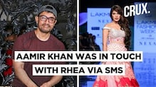 Who Are The Bollywood Biggies Who Were In Touch With Rhea Chakraborty?