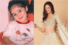 Ananya Panday's Childhood Pic is Unmissable