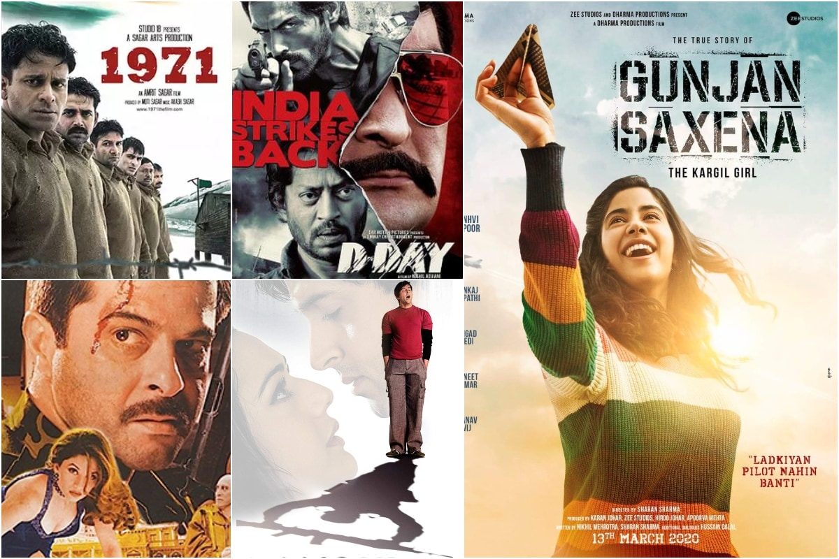 Binge Worthy Found Gunjan Saxena Engaging 5 More Films Based On Armed Forces