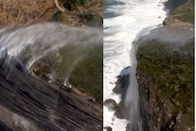 Torrential Rainfall Causes Spectacular Reverse Waterfall in Australia's Royal National Park