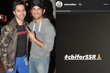 After Kriti Sanon, Varun Dhawan Demands CBI Inquiry in Sushant Singh Rajput Case, Posts #CBIforSSR