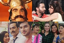 TRP Race: Kundali Bhagya Wins Again, Ramayan Is At Number 2