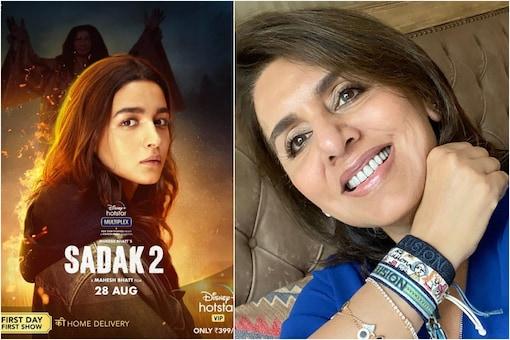 Neetu Kapoor 'Can't Wait to Watch' Alia Bhatt and Sanjay Dutt Starrer Sadak 2