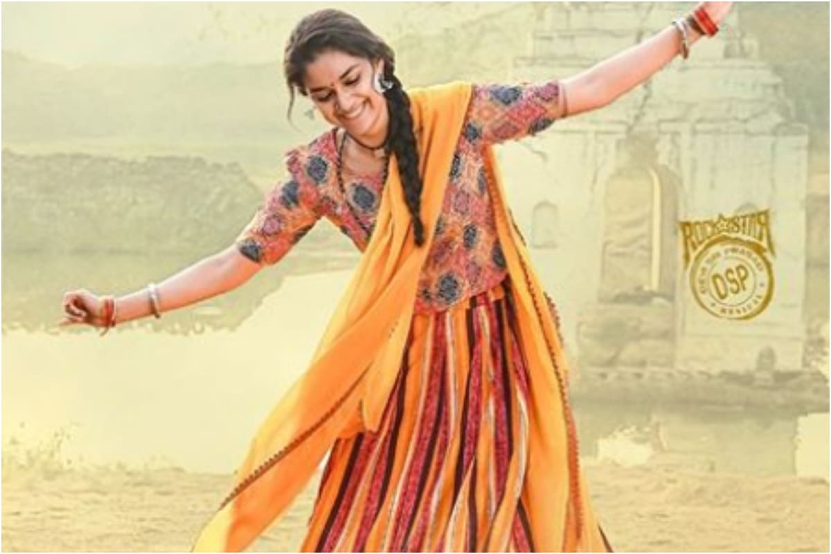Keerthy Suresh Starrer 'Good Luck Sakhi' Teaser to Launch on This Date