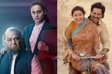 Independence Day 2020: 5 Hindi Films That Subverted Traditional Notions of 'Patriotism'