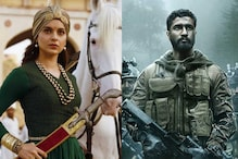 Happy Independence Day 2020: 5 New-age Patriotic Movies to Binge Watch