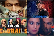 Streaming Now: Vidyut Jammwal in Khuda Haafiz, Kunal Kemmu in Abhay 2 Pack a Punch Over I-Day Weekend