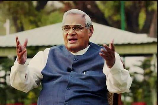 Former Prime Minister Atal Bihari Vajpayee. (News18)