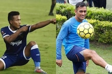 As MS Dhoni Retires, Chennaiyin FC's Jeje Lalpekhlua Says Indian Cricket Legend is Good at Football Too