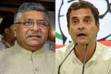 'Never Missed Chance to Weaken Covid-19 Fight': BJP Reminds Rahul Gandhi of 'PM Fund Diversion'