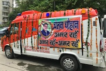 PICS: Cricketer-Turned-Politician Chetan Chauhan's Funeral Procession