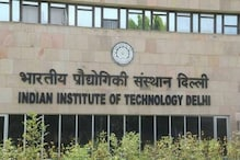 JEE Mains Exam: IIT Delhi Urges Students And Alumni to Help Candidates With Transport Facility