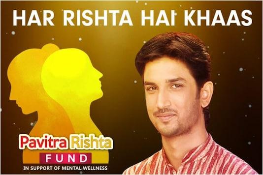 Pavitra Rishta Fund logo