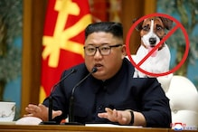 Kim Jong-un Orders North Korea to Give Up Pet Dogs to Save Country from Meat Shortage