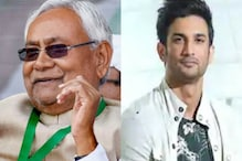 Bihar Did Everything As Per Law in Sushant Singh Rajput Case: Nitish Kumar