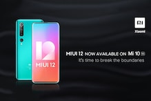 Xiaomi Mi 10 Gets MIUI 12 Update in India: Here's How to Download