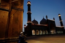 Al Hijri 2020: Celebrated on 1st Day of Muharram, Know the History Behind the Islamic New Year