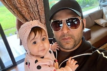 Kapil Sharma Shares the Cutest Picture With Daughter Anayra
