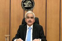 RBI is 'Battle Ready' to Save Ailing Economy Amid Pandemic, Says Governor Shaktikanta Das