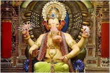 Ganesh Chaturthi 2020: Date, Time and 'Muhurat' to Welcome Lalbaugcha Raja