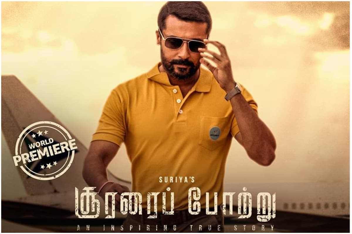 Soorarai Pottru Trailer: Biopic Shows a Relentless Suriya Pursuing His Dream of a Low Cost Airline