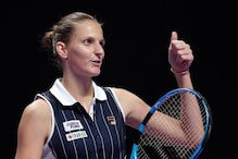 French Open: Second Seed Karolina Pliskova Hoping To Be Fully Fit Before Opening Match