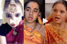 Playing 'Kokilaben Rap' Song on Loop? Internet is Now Coming Up With Covers of Mash-Up