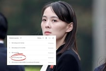 Kim Yo Jong May be North Korea's First Female Leader, But What are Netizens Googling? Nude Pics