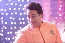 Yeh Rishta Kya Kehlata Hai Shoot Halts After Actor Sachin Tyagi and Others Test COVID-19 Positive