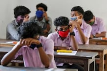 JEE, NEET 2020: Staggered Entry, Masks and Gloves Compulsory and Other Guidelines For Students