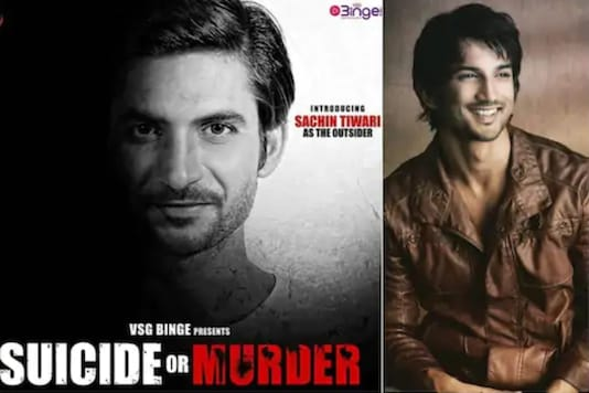 Sushant's Lookalike Sachin Tiwari Gets Legal Notice for 'Ditching'  Producer, Director of 'Shashank'