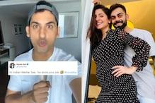 WATCH: Danish Sait Hilariously Imagines Indian Media's Coverage on Virat, Anushka's First Baby