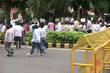 Delhi Congress Leaders Detained While Staging Stir Against Holding of JEE NEET 2020 Exams