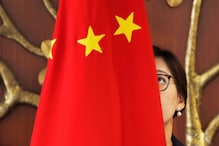 China Setting Up World's Highest-altitude Data Centre in Tibet