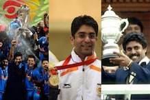 National Sports Day 2020: Celebrating India's Greatest Sporting Glories