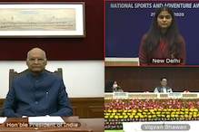 National Sports Day 2020: In a First, Sportspersons Receive National Honours Virtually