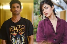 Sushant Singh Rajput Death Case: Rhea Chakraborty Leaves After CBI Questioning