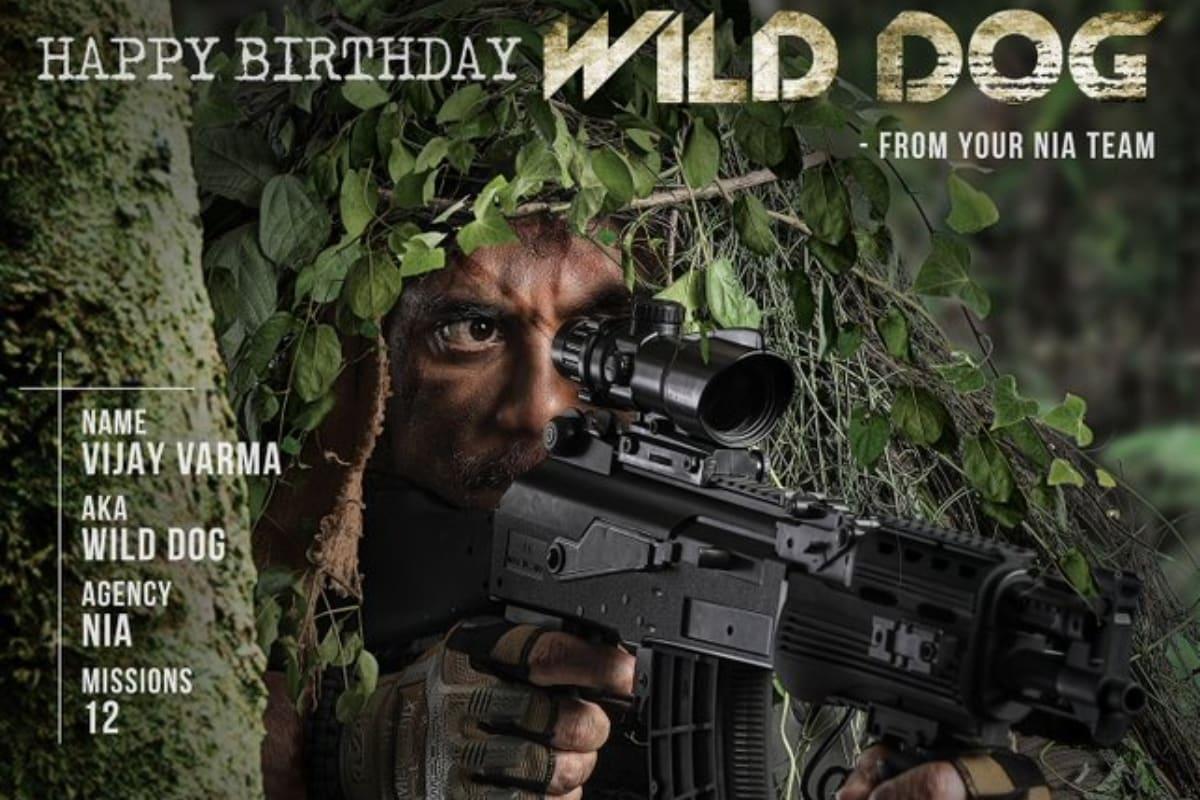 On Nagarjuna's 61st Birthday, Wild Dog Team Unveils New Look From the Film