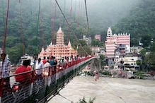 French Woman Poses Half-naked on Lakshman Jhula to Help 'Oppressed Women Leave Abusive Marriages'
