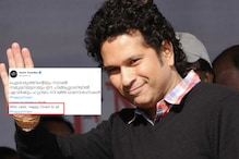 Why Sachin Tendulkar Tweeted 'Who Cares' While Trying to Wish Happy Onam