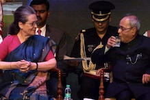 'Will Miss His Tantrums': When Pranab Mukherjee Recalled Sonia Gandhi's Farewell Speech for Him
