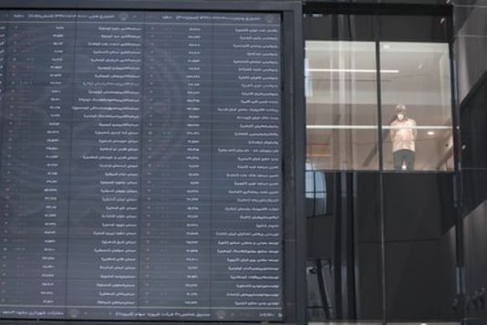 Iran's Stock Market Surges Past Key Level to Record High, as Analysts Warn of Bubble