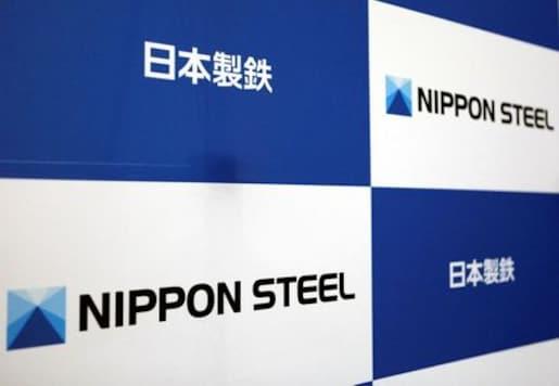 Nippon Steel to appeal South Korea asset seizure ruling as case threatens bilateral ties