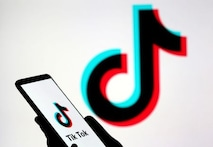 TikTok to Become American App? Report Says Microsoft May Acquire TikTok's Global Operations