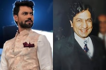 Gaurav Chopra's Father Passes Away Days After Actor Lost His Mother