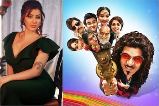 Shilpa Shinde (L) has quit 'Gangs of Filmistan'
